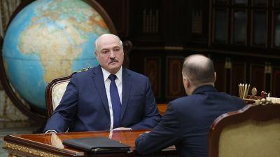 Лукашенко: надо серьезно выстроить, а кое-где и перестроить работу Совета безопасности