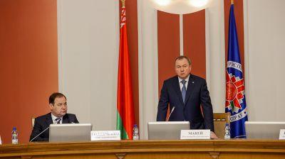 Заседание коллегии МИД по итогам работы органов дипломатической службы за 2020 год