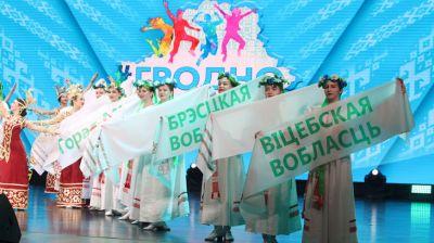 Гродно стал новой молодежной столицей Беларуси