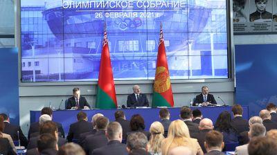 Олимпийское собрание НОК прошло в Минске