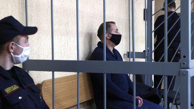 Три года лишения свободы - вынесен приговор экс-главе регионального отделения Белгазпромбанка