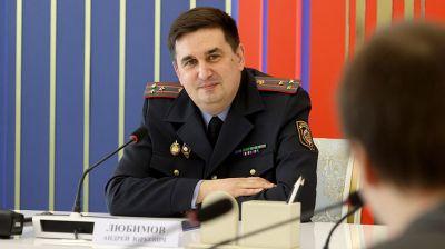 Начальник УВД Витебского облисполкома Андрей Любимов провел пресс-конференцию