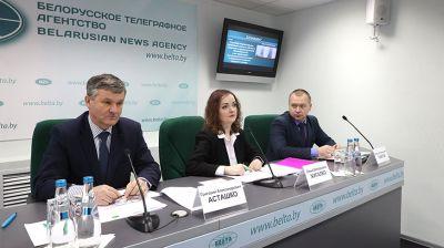 Брифинг о правовых актах в области ядерной и радиационной безопасности прошел в БЕЛТА