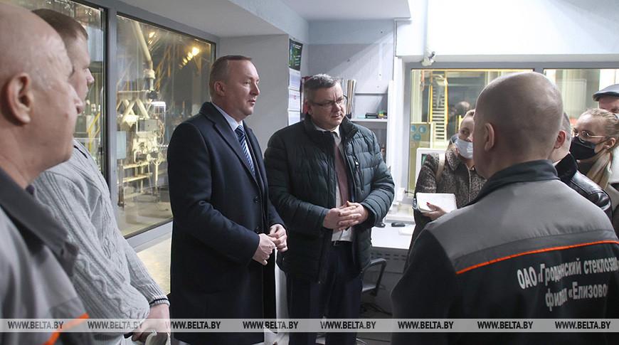 Своевременная модернизация предприятий дает дополнительные соцгарантии для сотрудников - Мартынюк