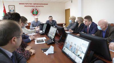 Съезд Белорусской ассоциации врачей прошел в формате видеоконференцсвязи
