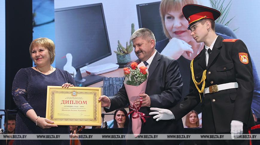 """""""Женщин года-2020"""" наградили в Гомельской области"""