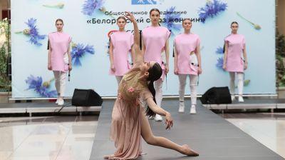 """БСЖ организовал проект """"Настроение - весна"""""""