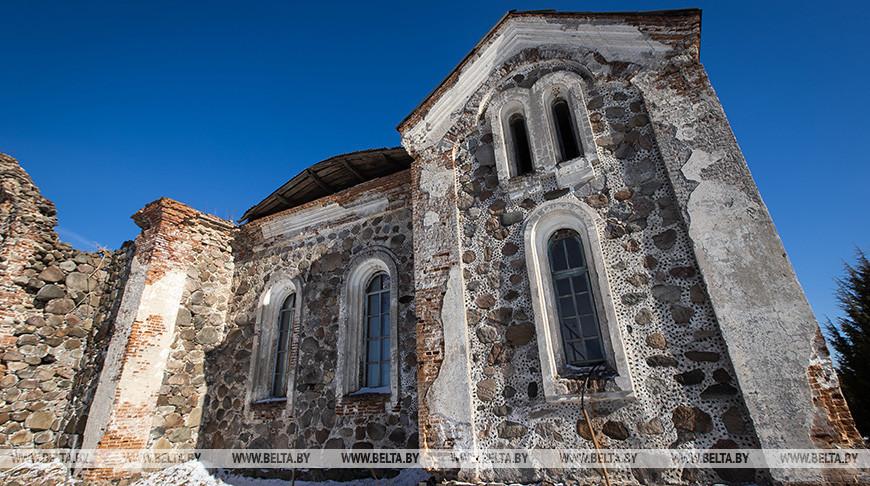 Церковь Всех Святых в Бегомле