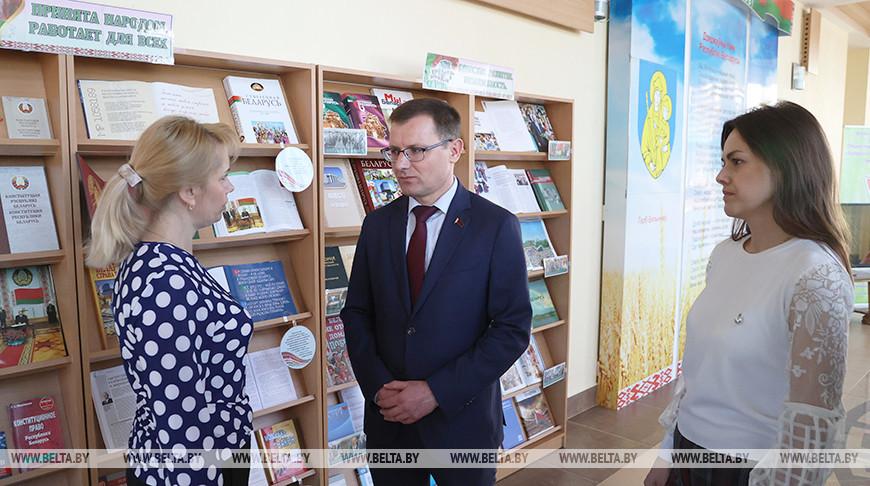 Кунцевич встретился с активом Белыничского района по итогам VI Всебелорусского народного собрания