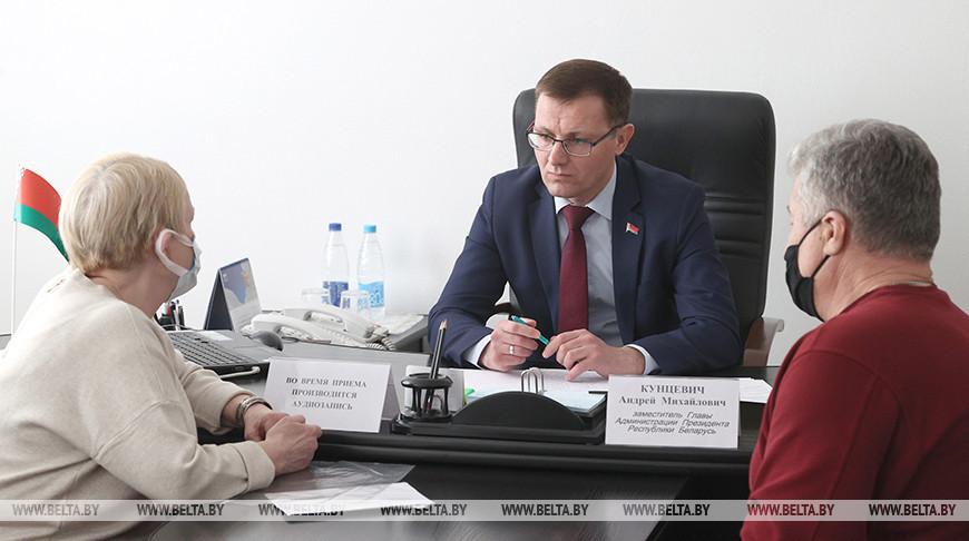 Кунцевич провел выездной прием граждан в Белыничском райисполкоме