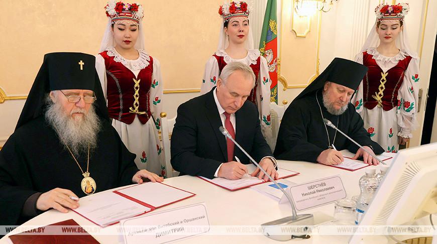 Подписано соглашение о сотрудничестве между православной церковью и Витебской областью
