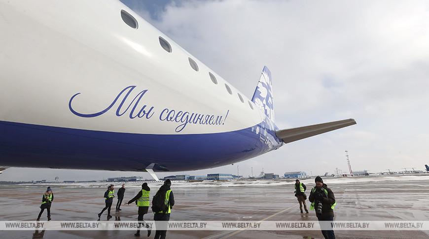 Новый Embraer в юбилейной ливрее прибыл в Национальный аэропорт Минск