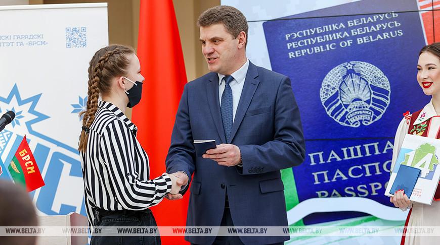 В Минской ратуше состоялась церемония вручения паспортов юным минчанам