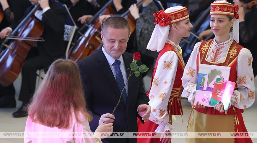 """Акция """"Мы - граждане Беларуси!"""" прошла во Дворце культуры области в Могилеве"""