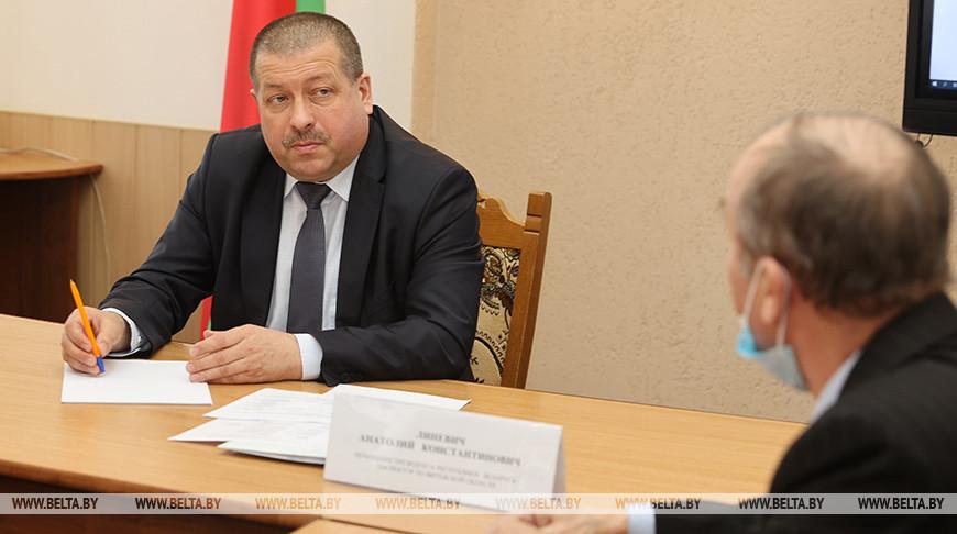 Линевич провел прием граждан в Полоцком райисполкоме