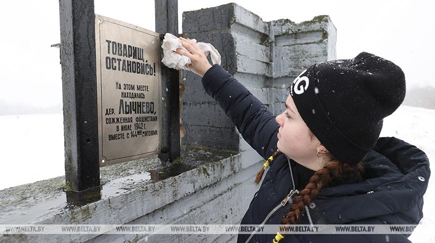 В Витебском районе прошла акция по наведению порядка возле памятных знаков сожженным деревням