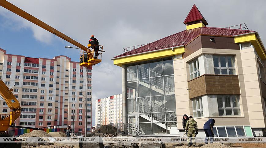 Строительство детских яслей-сада завершается в новом микрорайоне Мозыря