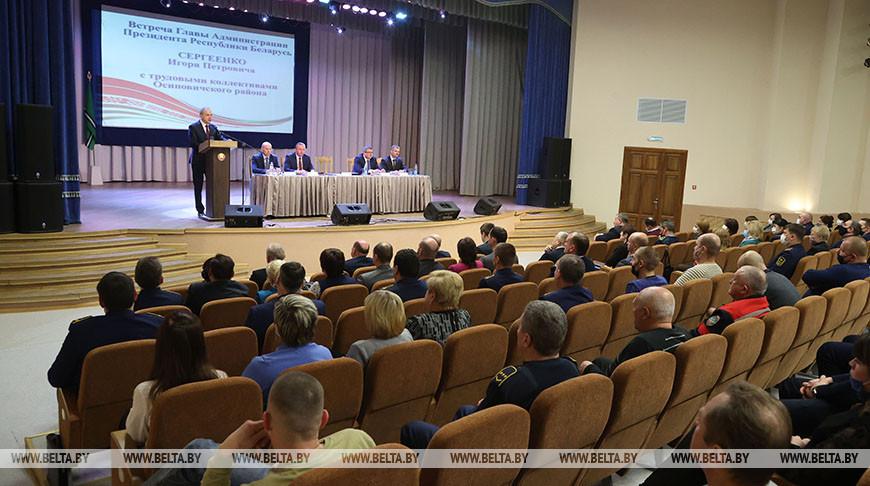Сергеенко встретился с трудовыми коллективами Осиповичского района