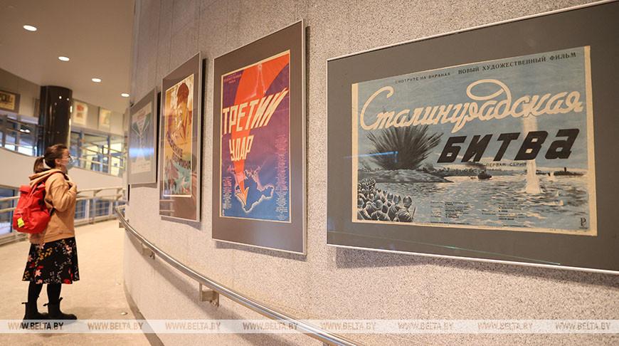 """""""Дыхание времени на киноэкране"""": афиши 1940-1950 годов представили в музее истории ВОВ"""