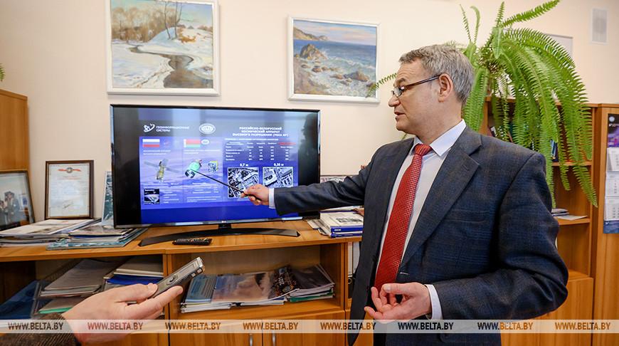 Ученые рассказали о разработке нового российско-белорусского спутника