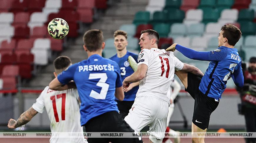Футболисты Беларуси победили эстонцев на старте квалификации чемпионата мира