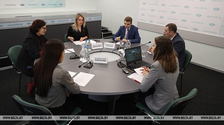 Круглый стол о возможностях внутреннего туризма прошел в пресс-центре БЕЛТА