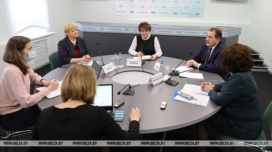 Круглый стол о подготовке к централизованному тестированию прошел в БЕЛТА