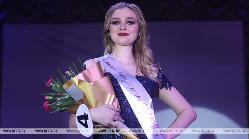 Конкурс красоты и таланта прошел в Гродненском государственном медуниверситете