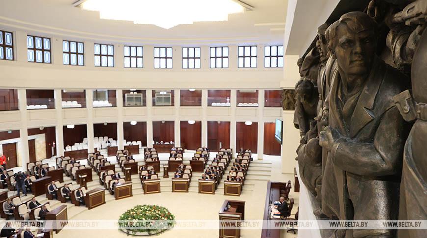 Заседание пятой сессии Палаты представителей Национального собрания Беларуси седьмого созыва