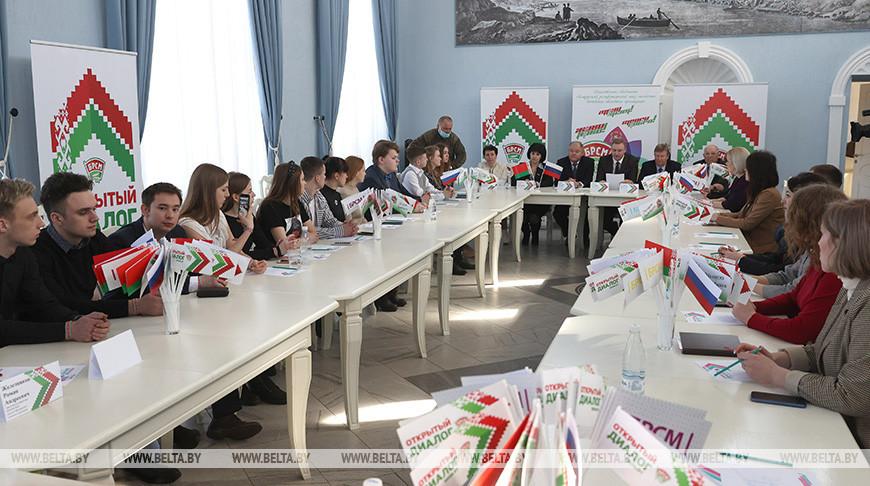 В Дубровенском районе прошел форум молодых лидеров приграничья Беларуси и России