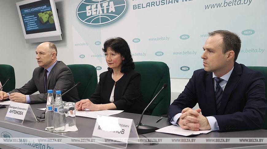Пресс-конференция о госрегулировании обращения с радиоактивными отходами прошла в пресс-центре БЕЛТА