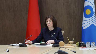 Кочанова приняла участие в работе международной парламентской конференции