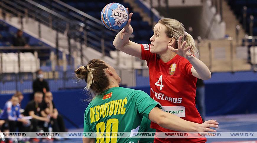 Сборная Беларуси по гандболу проиграла команде Черногории в матче квалификации ЧМ