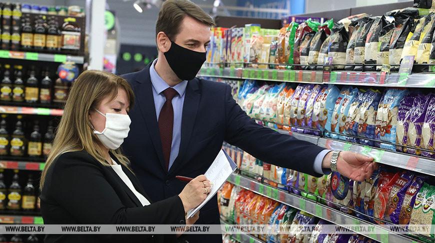 В Могилеве провели еженедельный мониторинг цен на социально значимые товары в аптеках и магазинах
