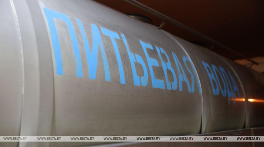 Подвоз питьевой воды в пострадавшие из-за аварии района Минска