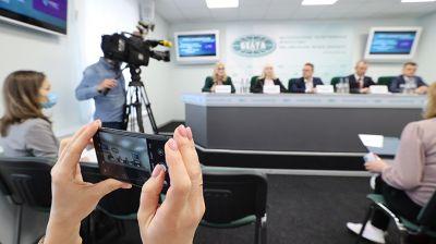 Пресс-конференция о проведении Международного форума #GBC прошла в БЕЛТА
