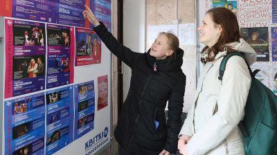"""Второй этап продажи билетов на """"Славянский базар"""" стартовал в Витебске"""