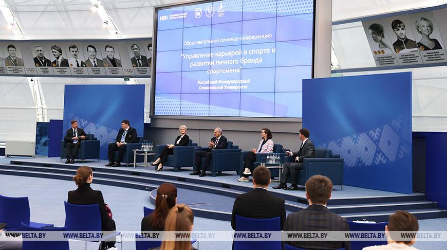 Первый национальный форум атлетов стартовал в Минске