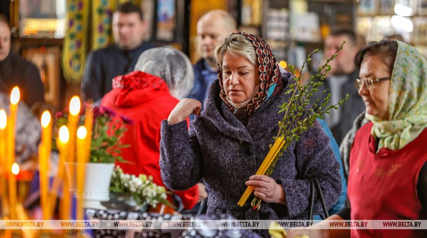 Православные верующие отпраздновали Вербное воскресенье