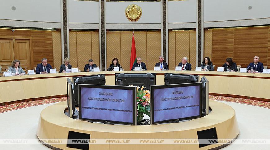 Заседание Конституционной комиссии в Минске