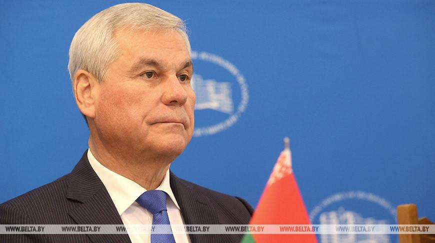 Андрейченко принял участие в межпарламентской конференции
