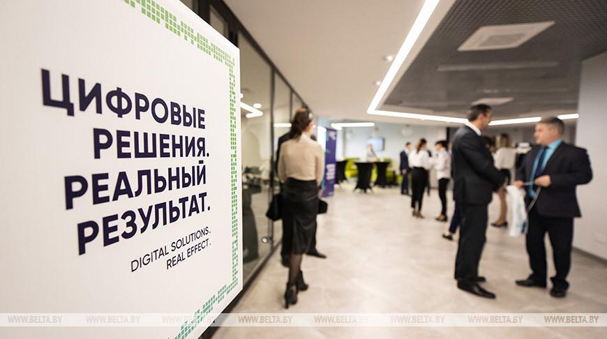 Международный форум #GBC проходит в Минске