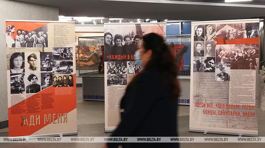 """Круглый стол """"Историческая память. Женское лицо Победы"""" прошел в музее ВОВ"""