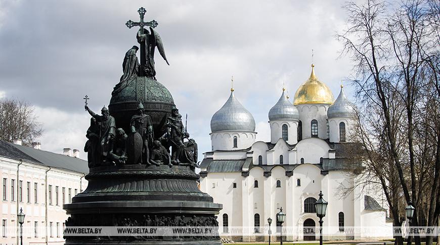 Великий Новгород - один из древнейших городов России