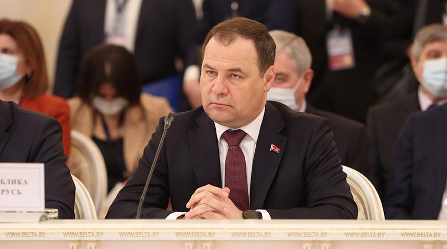 Заседание Евразийского межправительственного совета в расширенном составе прошло в Казани