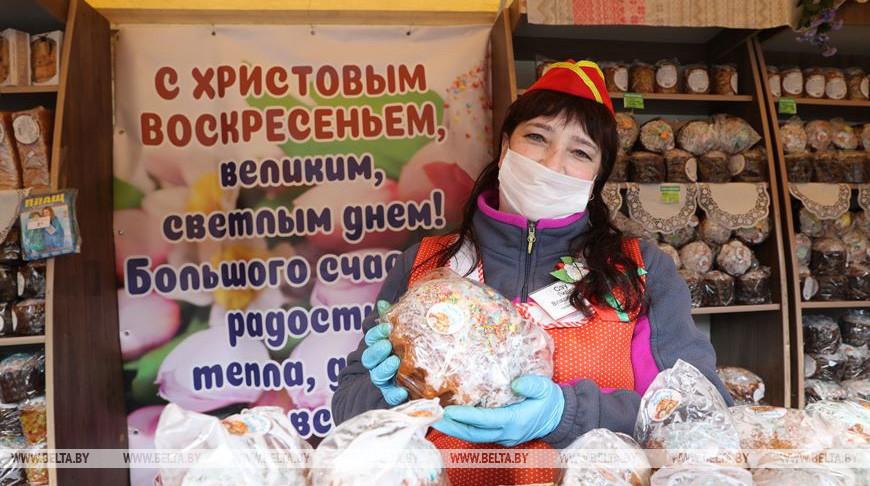 Ярмарка потребкооперации прошла у Дворца спорта в Минске