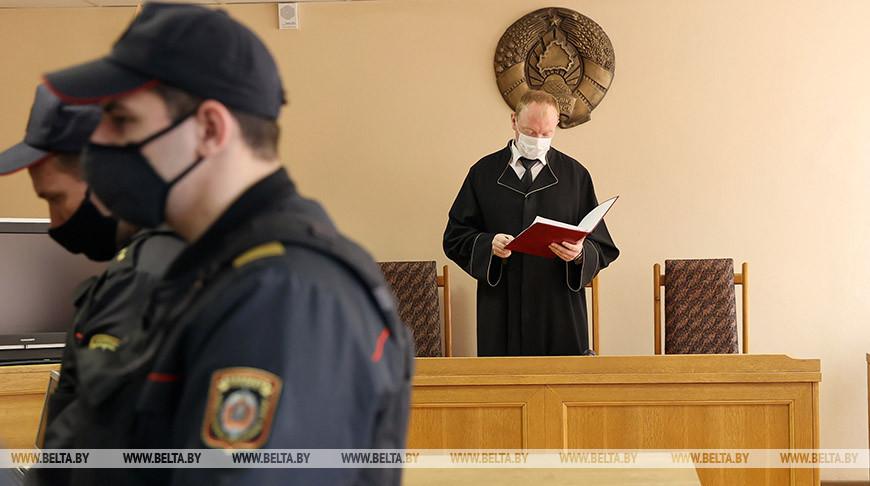 В Гомеле вынесли приговор по делу доверенных лиц Тихановской