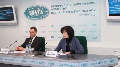 Пресс-конференция о развитии придорожного сервиса прошла в пресс-центре БЕЛТА