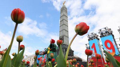 Площадь Победы готовится к празднованию 9 Мая