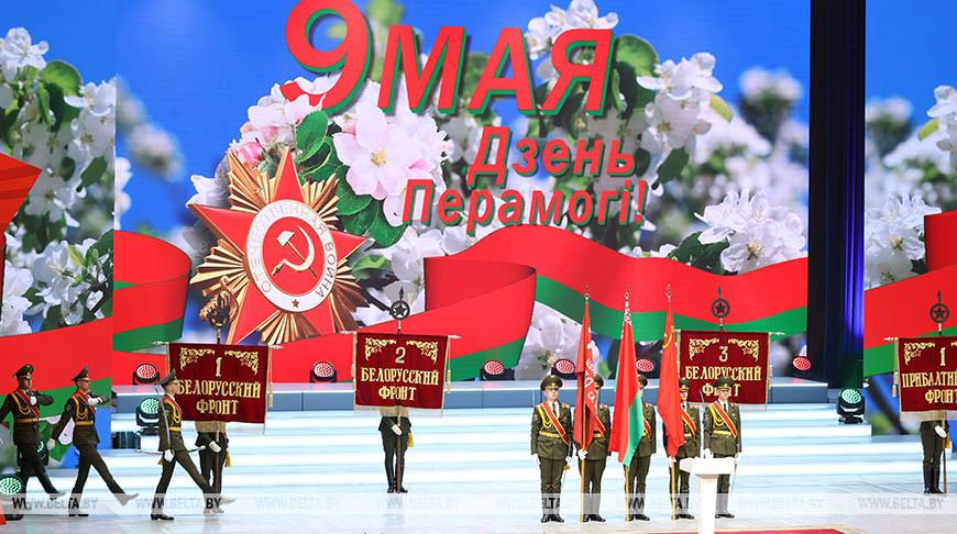 Торжественное собрание в честь 76-й годовщины Великой Победы прошло во Дворце Республики